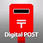 デジタルポスト関連銘柄が始動開始