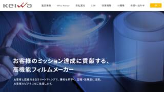 【恵和(4251)】東証1部指定替え期待!