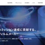【3週間で+57万円】ダイヤHD(6699)ぶっ飛ぶ!!