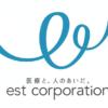 エストコーポレーションのICO【EMIコイン】