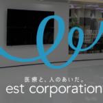 EMIコインのICO総合情報