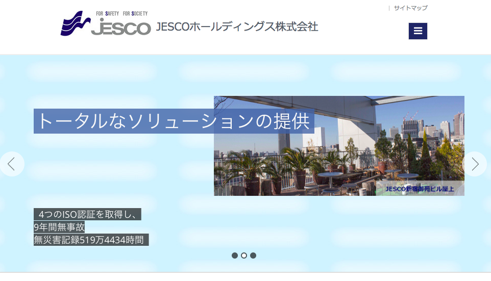 JESCOホールディングス