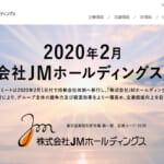 【堅実運用】JMホールディングス(3539)に注目!!