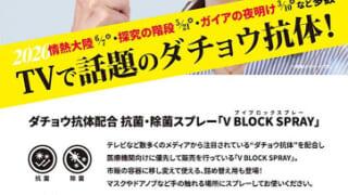 【クレアHD(1757)】明日20日(金)に注目!